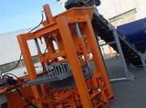 Оборудование для производства бетонного кирпича